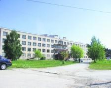 Сысертская районная больница