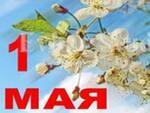 Праздничный концерт «Встречи у фонтана» в Немане