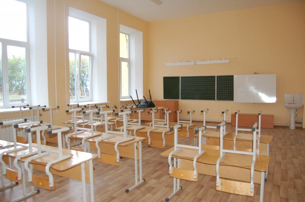 Как сделать школьного класса