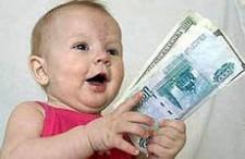 Материнский капитал замораживают
