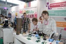 Иннопром-2013, день 3