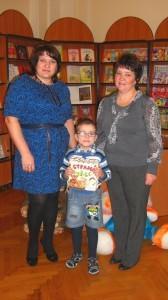 Миша Ваганов с воспитателем и заведующей детсадом