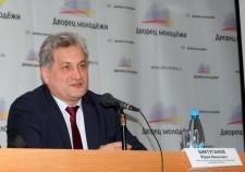 Министр общего и профессионального образования Ю.И. Биктуганов