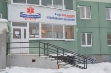 Медицинский центр в Сысерти
