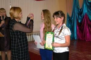 Награждение победителей краеведческой конференции