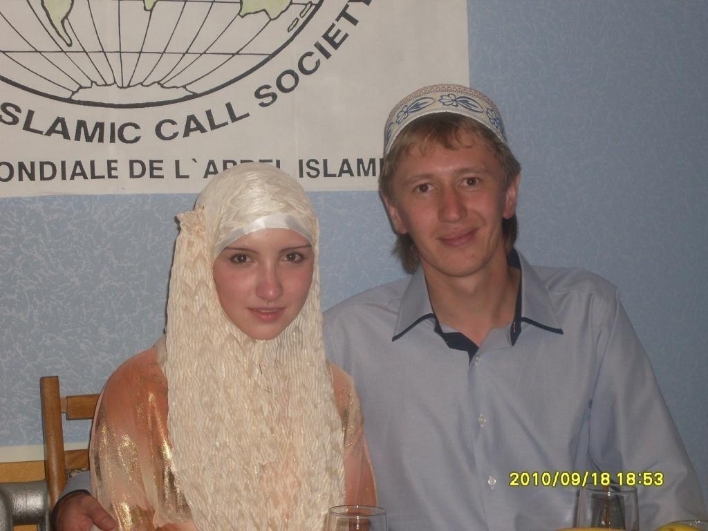 Супруги Карамовы на татарском венчании - никахе