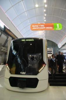 Иннопром 2014 вагон метро
