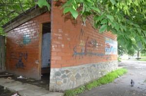Общественный туалет в Сысерти