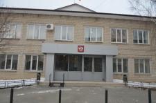 Сысертский районный суд2