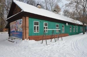 Старое здание лыжной базы
