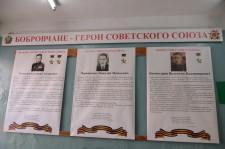 Бобровский герои СССР