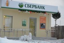 Кашино скоро появится банкомат сбербанка