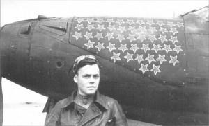 Речкалов оригинал фото у самолета