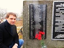 Поисковики и внучатый племянник ветерана на мемориале в п. Ушаково