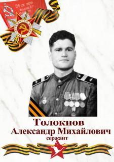 Бессмертный полк Щелкуна4