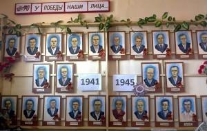 Марафон Победы в никольской школе