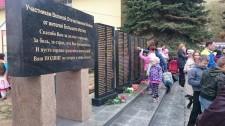 Новый мемориал в Большом Истоке