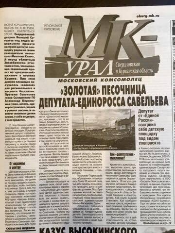 Псковская лента новостей сегодня видео