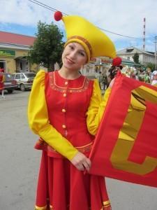 День Камышлова
