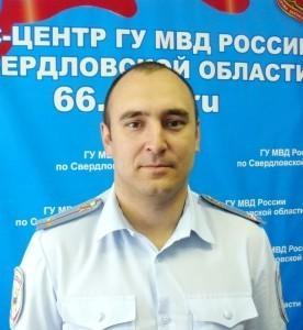 Участковый Сысертской полиции Игорь Некрасов