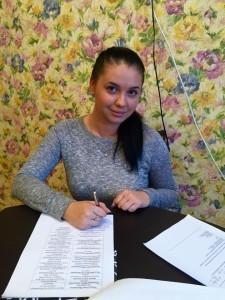 Таня Чиглинцева
