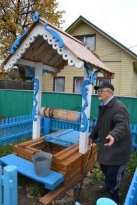 Б. Г. Трофименко не нарадуется новому колодцу
