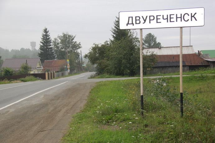 2-х молодых людей задержали поподозрению вубийстве жителя Двуреченска