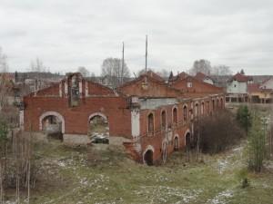 Завод В. Сысерть